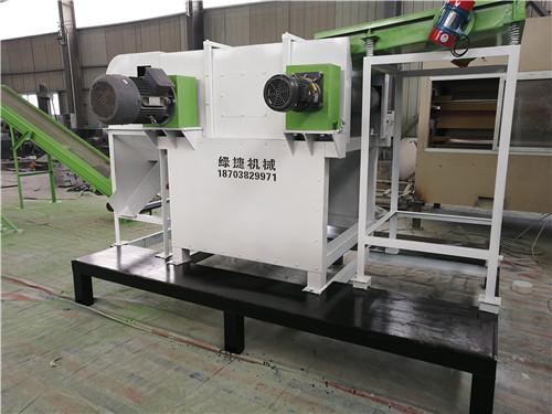 山西客户定制1000型涡电流分选机发货中