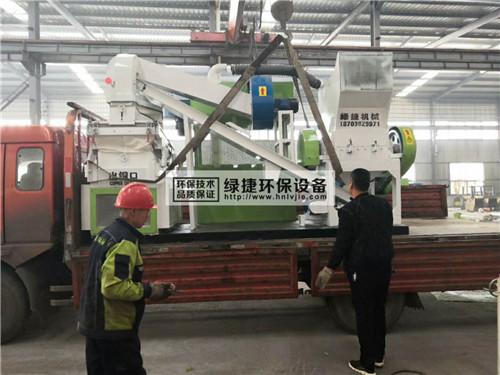 绿捷干式全自动排列五和值走势图发货合肥
