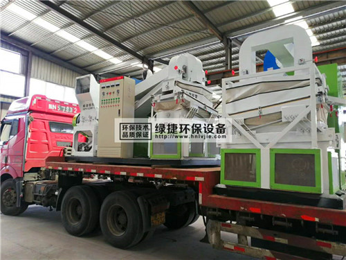 PLC全自动干式排列五和值走势图生产线发货浙江