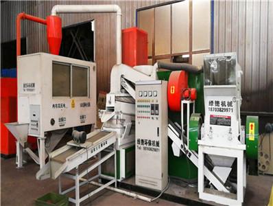 600干式排列五和值走势图加静电分离机整套设备生产线发货现场