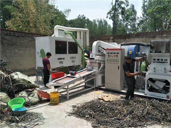 小型排列五和值走势图加工铜米生产线正式投产浙江杭州