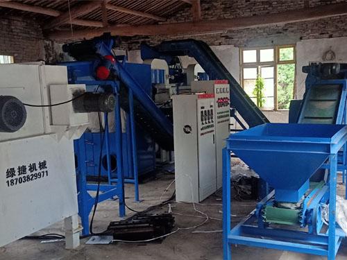 废旧电容回收处理设备时处理1吨生产线安装现场