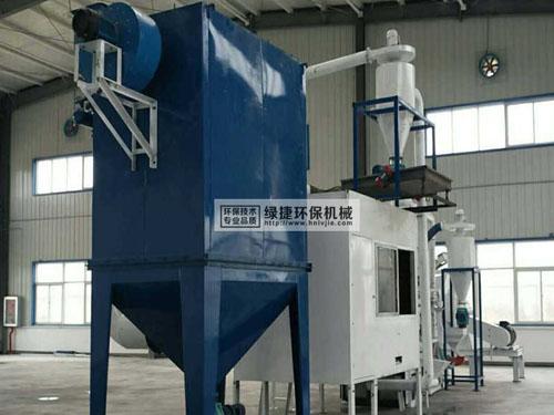 苏州电路板回收设备案例现场-时产500公斤