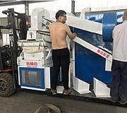 1000大型干式排列五和值走势图生产线时产1吨生产线发往日本
