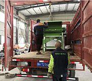 绿捷小型涡电流金属分选机发往江苏