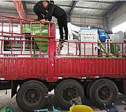 600型静电小型排列五和值走势图发货广州