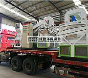 新型废电线排列五和值走势图设备散热器破碎分离机发货广州汕头