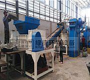 散热器铜铝分离机时产2吨投产于泰国